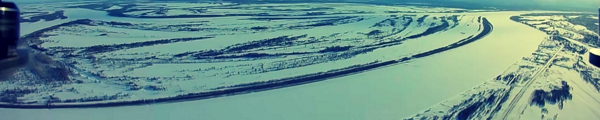 Drone voa mais de 10km na Siberia