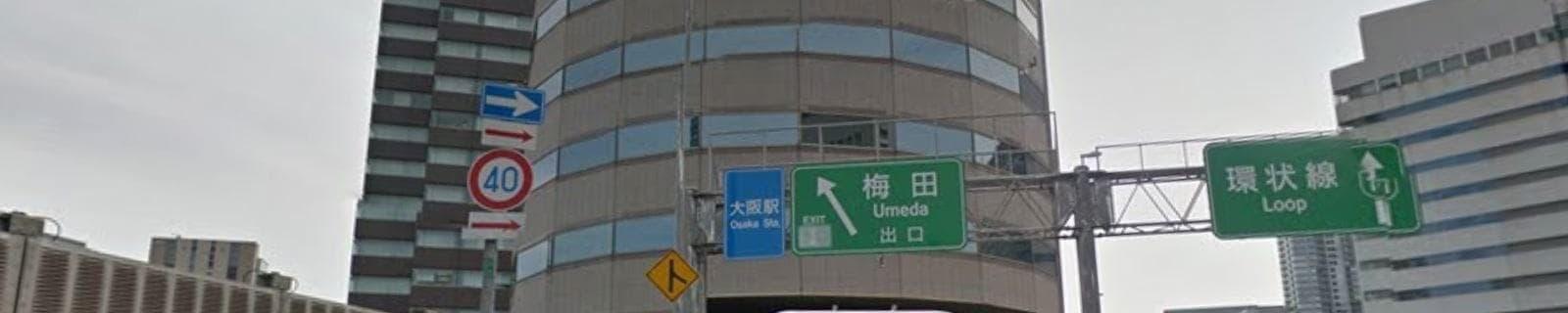 Edifício Gate Tower no Japão